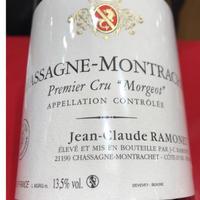 Chassagne・Montrachet・1er・Morgeot・Rouge2017/Ramonet シャサーニュ・モンラッシェ 1ER・モルジョ・ルージュ 2017/ラモネ