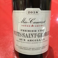 Nuits-S-Georges 1ER Aux Argiollas 2018 / Meo Camuzet F&S   1er オー ザルジラ   /メオ・カミュゼ・フレール・エ・スール