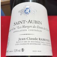 Saint-Aubin 1er・Murgers・des・Dents・de・Chien 2015/Ramonet サン・トーバン・1er・ミュルジェ・デ・ダン・ド・シアン 2015/ラモネ