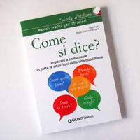 イタリア語学習書 Come si dice ?