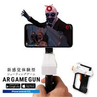 【ゲームセンターを超えたアプリ】新感覚 シューティングゲーム AR GAME GUN iPhone Android 体験型 アプリ ios 日本語対応 拡張現実 スマホ VR MR ガン