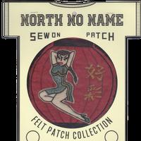 North No Name(ノースノーネーム)-FELT PATCH (好彩)