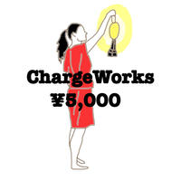 Charge Works¥5,000