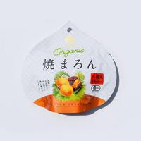 オーガニック焼まろん(50g) ×24袋【ネット限定価格】