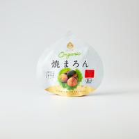 オーガニック焼まろん(50g) ×10袋【ネット限定価格】