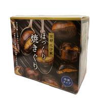 オーガニック冷凍やきぐり(300g)