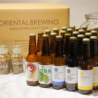 瓶ビール30本セット(5種類)