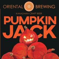 期間限定ビール PUMPKIN JACK6本セット(瓶ビール)