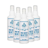 MIOX VIRUS BUSTER WATER ポータブルスプレー-100ml(液剤濃度20ppm)×5本セット