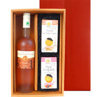 【ワインとお菓子のギフト】ドイツのオーガニックロゼワイン「ヴィヴェンダ・ロゼ」と2種類のフランスクッキー「ピエール ビスキュイットリー」の詰合せギフト(OG15-316012)