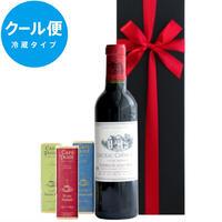 《クール便送料無料》【ワインとスイーツのギフト】フランス ボルドーの赤ワイン「シャトー・シェーン・ヴュ」 375mlと3種のベルギーチョコレート