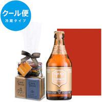 《クール便送料無料》【ビールとチョコレートのギフト】ベルギー産クラフトビール「シメイ ゴールド」330mlとベルギーチョコレートアソート20枚入り