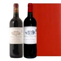 ボルドーワイン2本セット 「ラランド・ド・ポムロール」2010年 「ピュイスガン・サンテミリヨン」2013年 飲み比べ ギフトセット ラッピング付 のし可能