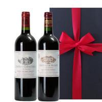 お中元 フランス ボルドー赤ワイン 2本セット 飲み比べ  2008年 2011年 メルロー カベルネ・ソーヴィニヨン  750ml×2本 ギフト箱入り(OG99-402078)