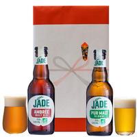 【ビールとグラスのギフト】フランスのオーガニック・クラフトビール 250ml×2本 老舗「ブラッセリー・カステラン」地ビール ビールグラス2種(OG26-365821)