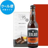 《クール便送料無料》【ビールとスイーツのギフト】チョコレート プレゼント フランス ビール ジャンランアンバー 330ml ドイツ ウィスキー風味 ミルクチョコレート(OG16-018409J)