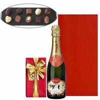 母の日プレゼント シャンパン チョコレート フランス マキシム・ド・パリ・ブリュット 375ml  ハーフボトル  ベルギーチョコ 20個 選べる ラッピング付き
