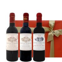 ◆送料無料◆ボルドーワイン 飲み比べ3本 ギフトセット ポムロールとサン・テミリヨン ハーフボトルサイズ   375ml×3本