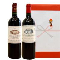 【ワインギフト】ヴィンテージ2011年で飲み比べる 上品でバランスの高級ボルドワイン「ラランド・ド・ポムロール」と「サン・テミリヨン」の赤ワインセット(OG99-421099)