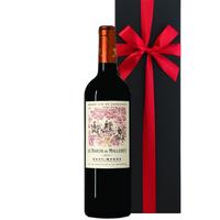 母の日 送料無料 赤ワイン ギフト 樽熟成 ボルドー グラン・ヴァン オー・メドックの赤ワイン「 ル・バロン・ド・マレレ」2014年 750ml(OG01-031789)