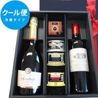 《クール便送料無料》【ワインとグルメのギフト】フランスのスパークリンワインと赤ワイン、テリーヌ2種とチョコトリュフの豪華セット(G26-377512)