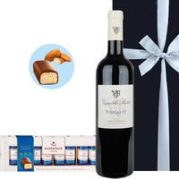 《父の日》【ワインとスイーツのギフト】フランスの赤ワイン「ル・ヴィニャレ・ルージュ」辛口750mlとドイツ「ニーダーエッガー」のマジパン・クラシック・ミルクチョコレート(OG15-BVRNMC)