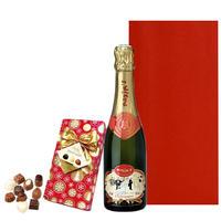 送料無料 バレンタイン ギフト シャンパン チョコレート フランス マキシム・ド・パリ・ブリュット 375ml  ハーフボトル  ベルギーチョコ 20個 選べるラッピング付き