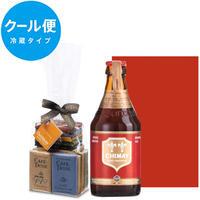 《クール便送料無料》【ビールとチョコレートのギフト】ベルギー産クラフトビール「シメイ レッド」330mlとベルギーチョコレートアソート20枚入り