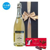 夏ギフト クール便 送料っ送料無料 ワインとチョコレートのギフトセット フランス スパークリングワイン「キュヴェ・イコン」 2015年 マキシムドパリのレースクレープチョコ(OG95-269000)