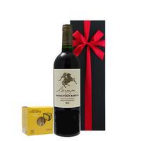 送料無料 赤ワインとクラッカーのギフト フランス ボルドー「シャトー・モーヴザン・バルトン  ラ・マゾンヌ」2012年 辛口 750ml 北海道産チーズクラッカー(OG15-BAMBCC)