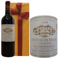 【ボルドーワインギフト】 ラランド・ド・ポムロールの赤ワイン「シャトー・デュ・ミュッセ」【2008年】 750ml