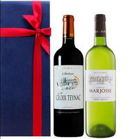 お中元 送料無料 【紅白ワインギフト】フランス ボルドーワイン2本セット 赤ワイン「シャトー・マルジョス」白ワイン「シャトー・ラクロワ・テナック」(OG95-520BMP)