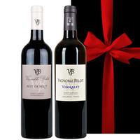 《金賞受賞ワイン》【ワインギフト】南フランスの赤ワイン 飲み比べ 2本セット ラングドック・ルーション AOCサン・シニアン プレゼント ワインギフト ラッピング付 熨斗可能(OG95-108109)