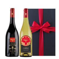 母の日 父の日【ワインギフト】「マキシム ド パリ」ブルゴーニュ赤ワイン「コトー・ブルギニヨン」と白ワイン「ブルゴーニュ・シャブリ」2本紅白ワインセット