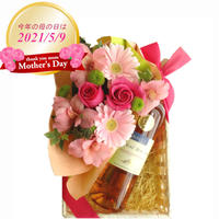 母の日 【お花とロゼワインのギフト】バラ フラワーギフト ロゼワインとお花のギフト 南フランス サン・シニアンのロゼワインとフレッシュなピンク色のフラワーアレンジメント(OG35-W020110)