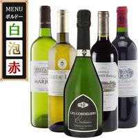 《お中元・家飲み》【ワイン5本セット】フランス BORDEAUX ワイン 赤×2本 白×2本 スパークリング×1本 辛口(OG00-BMLCMM)