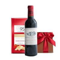 内祝い  赤ワイン チョコレート ギフト ボルドー  赤ワイン  ハーフボトル 375ml いちご ホワイト チョコレート 板チョコ プレゼント プチギフト (OG16-018409A)