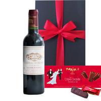 ワインセット クッキー ワイン スイーツ ギフト 赤ワイン フランス  ボルドー 「シャトー・ミュッセ」 375ml マキシム・ド・パリ レースクレープ チョコレープ (OG15-812653)