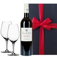 【ペアグラス付き ワインギフト 】フランス 赤ワイン 辛口 南フランス  ドメーヌ・ベロ「ラルジリエール」750ml ドイツ製 ワイングラス ギフト箱入り ラッピング付