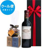 《クール便送料無料》【ワインとスイーツのギフト】赤ワイン フランスボルドー辛口375mlとベルギーチョコレート