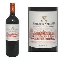 【金賞受賞】ボルドー辛口赤ワイン  グランヴァン 「シャトー・ド・マレレ」2011年(OG01-031832)