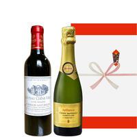 《お祝い》【ワインギフト】 赤ワイン スパークリング フランス ハーフボトル×2本 「シャトー・シェーン・ヴュ」 「 キュヴェ・インペリアル」 お祝い お礼 お返し(OG95-H10820)