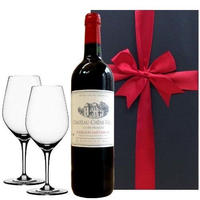 赤ワインとワイングラスのギフトセット フランス ボルドー 「シャトー・シェーン・ヴュ」2015年 ドイツ製 ペアグラス 2個 ラッピング付 熨斗可能