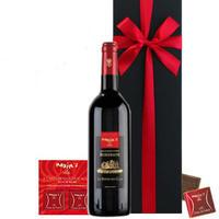 母の日プレゼント 送料無料「マキシム・ド・パリ」 赤ワイン  チョコレート ギフト  フランス  ボルドー  辛口  375ml  ハーフボトル ミルクチョコレート(OG15-556163)
