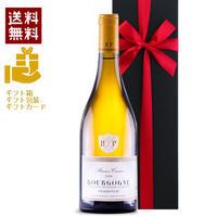 【送料無料】フランス ブルゴーニュの高級辛口 白ワイン「シャルドネ」2013年 750ml   ラッピング付 熨斗可能