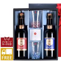 《敬老の日》【ビールギフト】ベルギービール750ml×2本と日本製「津軽びいどろ 」ペアグラスのセット(OG00-BCRBGB)