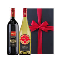 《お祝い》【ワイン2本ギフト】「マキシム ド パリ」ボルドー赤ワイン「シャトー・ベールエール」と白ワイン「ブルゴーニュ・シャブリ」紅白ワインセット(OG95-MPCHCB)