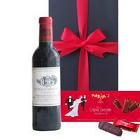 ホワイトデー  ワイン スイーツ ギフト 赤ワイン フランス  ボルドー 「シャトー・シェーン・ヴュ」 375ml マキシム・ド・パリ レースクレープ チョコレープ クッキー(OG15-812653)