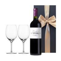 2人で楽しめる【グラス付きワインセット】 ボルドー赤ワイン「シャトー・ヴィラール 2006年」とペアグラス(OG25-567732)
