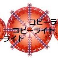 ディメンションリアクターA5クリアファイル0.1mm銅板入り(生霊・縁切りに特化したアート)